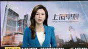 """上海:326家营业厅开始办理""""携号转网"""" 运营商承诺优化流程"""
