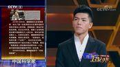 【冯硕】2019.12.28《中央广播电视总台2019主持人大赛》第二阶段『经典节目实战考核』-冯硕主持《感动中国》