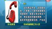 忻州 买了学区房但没有办理房产证如何上小学?