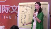 佳来学院:张慧萍老师NLP执行师国际文凭课程分享详解ABC法则