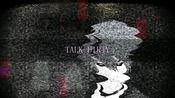 【战双MMD】TALK DIRTY(卡穆)