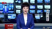 省委副书记邓小刚调研四川省青少年新媒体中心