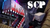 【Minecraft】动画短片:SCP大逃亡!(682+173)