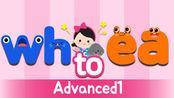 HELLO凯利ABC 第12集 英语自然拼读法wh-ea