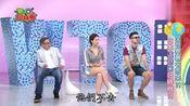 台湾节目:外国人在日本景点乱扔垃圾,这个景点大陆人从不稀罕去