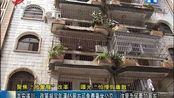 吉安遂川:政策规定年满65周岁可免费乘坐公交 这里为要70周岁?