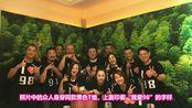 马伊琍晒上戏94级同学与老师合影,原来和保剑锋、杨明娜都是同学!