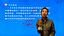 宁波大学2015年加Q2056-_809299教育学综合(代码333)真题及详解 (李芳)