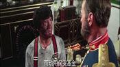 长官:住口,龙哥:住口的是你,对得起香港人吗