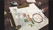 俗の手帐|journal with me vol.02 TN复古拼贴 印章控