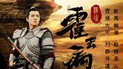 【伪纪录片】汉魂·霍去病 || 汉帝国最耀眼的将星 || 张博x刘昊然x邢佳栋
