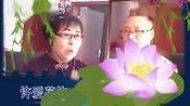 万荣县社区艺术团冯贤伶卫恒仁合唱眉户【雷雨】制作冯贤伶2019年3月12号