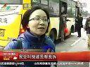 快递行业国家标准五一实施...拍摄:黄富昌 制作:黄富昌