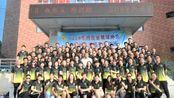 河北省毽球教练员、裁判员培训班