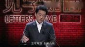 王耀庆读唐朝第一封离婚协议书, 中间的一声笑太传神了!