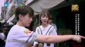 """杨紫考王俊凯""""苦瓜""""长啥样? 小凯: 你是在逗我吗?"""