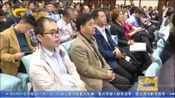 [广西新闻]第九届广西网络媒体峰会暨第四届中国(贺州)新媒体群英会在贺州举行