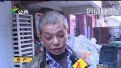 广州 荔湾区:疑因不符合标准 居民楼无法加装电梯