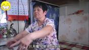 香港65岁阿姨:上下不方便又暗又窄,唯一的希望早点住上公屋