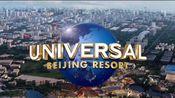 【终于可以去霍格沃茨了!北京环球度假区正式官宣7大景区!2021年开园!】