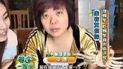 家有女侦探:孕妇吃螃蟹会导致流产吗?