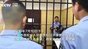 视频曝光!今天,上海市普陀区检察院以涉嫌猥亵儿童罪,依法对王某某、周某某批准逮捕。@央视新闻