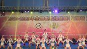 福州三中2019年啦啦操省赛全国分站赛规定套路(剪辑版)