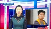 内地博士生在香港女厕偷窥被捕 被指自小接触夜总会小姐