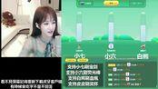 JV-皮皮宝宝直播录像2019-10-04 3时5分--4时19分 场控pk中