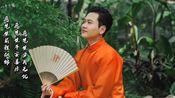 【孟鹤堂2020生贺】愿先生前程似锦,平安喜乐,岁月无忧!!!祝先生2020生日快乐!