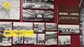 珍贵!记录济南70年,5代摄影人留下的记忆