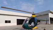 不需要飞行执照!是世界上最小的蚊子直升机