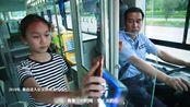 (县交通运输局)一个小县城的公交支付变迁