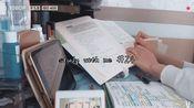 kk爱学习 | study with me #24 | 提前完成了二月目标 | 妈妈牌养生粥配料大曝光 | 2020.2.26