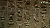 4500年前黄帝印章出土!刻4个神秘古文,颠覆汉字起源引轰动