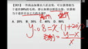 2012福建省公务员_山东省公务员网_安徽公务员工资