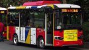 小与广州定制公交POV#69 RY879/868 沙贝地铁站-三骏市场站 金沙洲新型便民如约线路