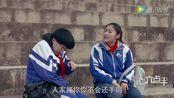 《陈翔六点半》85集:校园女霸王惨被奸计俘获芳心_0002