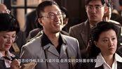 他曾是北京大学学生会主席,后来成为红色特工,整整活了100岁