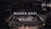 卡拉揚與柏林愛樂樂團 - 拉威爾《博萊羅/波麗露舞曲》Ravel: Boléro (1985年新年音樂會)【高清】