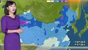 紧急!北方气温回归炎热!气象台:未来2天,9月25-26日天气预报