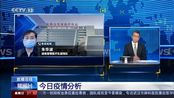 2月2日《新闻1+1》白岩松对话温州市市长、湖南援卾医疗队副领队