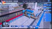 """[燕赵媒体消防行]""""VR+消防"""" 消防仿真训练系统落地邢台"""