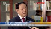 """市检三分院:跨行政区划改革试点一周年 """"上海探索""""服务全国司法改革"""