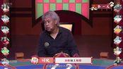 正恒丶反水sama直播录像2019-12-06 1时55分--8时34分 想里