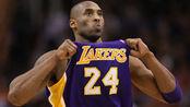 NBA2K20 常规赛 科比联手詹姆斯 大战哈登 威少湖人vs火箭上半场