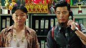 唐人街探案:最强配角CP,陈赫和肖央爆笑相爱相杀,局长怒了