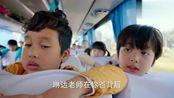 《熊爸熊孩子》第24集 大华项目李有为又抢功 熊雄郊游修补父