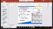 线性电子电路——杭州电子科技大学高海军老师录播-day2