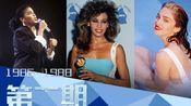 【欧美老生代】老生代六大B榜混战记录 第二期 1986-1988
